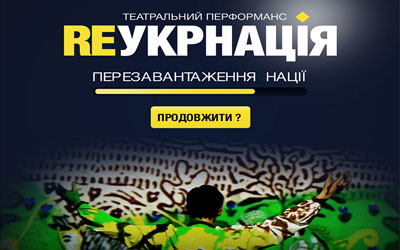 ReUkrainations